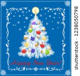 paper retro greeting card for... | Shutterstock .eps vector #1238050798