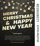 merry christmas and happy new... | Shutterstock .eps vector #1238058538