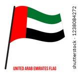 united arab emirates flag...   Shutterstock .eps vector #1238084272