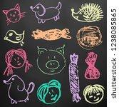 children's drawings. elements... | Shutterstock .eps vector #1238085865