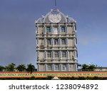 cebu city  philippines march... | Shutterstock . vector #1238094892