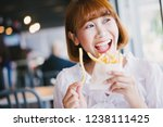 asian white shirt women enjoy... | Shutterstock . vector #1238111425