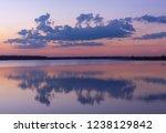 refraction of beautiful sky... | Shutterstock . vector #1238129842