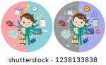 a set of women in sportswear...   Shutterstock .eps vector #1238133838