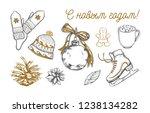 happy new year in russian ... | Shutterstock .eps vector #1238134282
