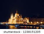 budapest  hungary   august 17... | Shutterstock . vector #1238151205