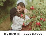 summer lovers in blooming... | Shutterstock . vector #1238169928