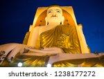 kyaikpun pagoda  a pagoda of...   Shutterstock . vector #1238177272