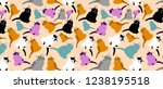 a pattern with different cute... | Shutterstock .eps vector #1238195518