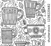 set of beautiful doodle cups...   Shutterstock .eps vector #1238220682