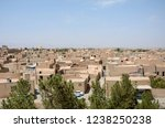 meybod  iran   september 4  old ... | Shutterstock . vector #1238250238