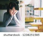 portrait of beautiful asian... | Shutterstock . vector #1238251585