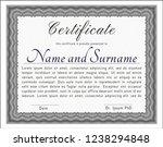 grey sample certificate or... | Shutterstock .eps vector #1238294848