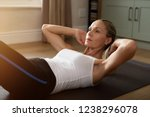 fitness determined mature woman ... | Shutterstock . vector #1238296078