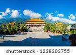 chongsheng monastery  one of...   Shutterstock . vector #1238303755