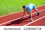 sport tips from professional... | Shutterstock . vector #1238388718