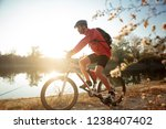 determined young bearded man in ...   Shutterstock . vector #1238407402