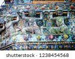 thai giant giant giant statue...   Shutterstock . vector #1238454568