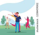dancing couple avatar   Shutterstock .eps vector #1238459002