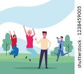 dancing couple avatar | Shutterstock .eps vector #1238459005