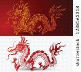illustration of traditional... | Shutterstock .eps vector #1238563318