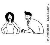 cartoon happy couple | Shutterstock .eps vector #1238623042