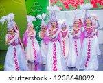 andong   south korea   oct 01   ... | Shutterstock . vector #1238648092