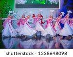 andong   south korea   oct 01   ... | Shutterstock . vector #1238648098