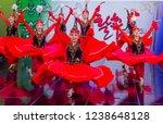 andong   south korea   oct 01   ... | Shutterstock . vector #1238648128