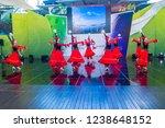 andong   south korea   oct 01   ... | Shutterstock . vector #1238648152