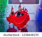 andong   south korea   oct 01   ... | Shutterstock . vector #1238648155