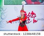 andong   south korea   oct 01   ... | Shutterstock . vector #1238648158