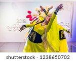 andong   south korea   oct 01   ... | Shutterstock . vector #1238650702