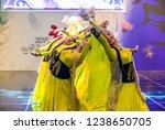 andong   south korea   oct 01   ... | Shutterstock . vector #1238650705