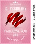 valentin day  greting card with ... | Shutterstock .eps vector #123865906