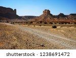 tuwaiq escarpment mountain... | Shutterstock . vector #1238691472