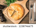 round meat pie. traditional... | Shutterstock . vector #1238746675