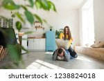 young  lovers boyfriend and... | Shutterstock . vector #1238824018