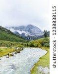 beautiful scene in the daocheng ... | Shutterstock . vector #1238838115