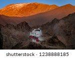 leh  ladakh india   29 october...   Shutterstock . vector #1238888185