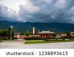 dali   china   oct 2018  the... | Shutterstock . vector #1238893615