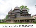 drohobych  ukraine   may 20... | Shutterstock . vector #1238898658