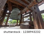 the todai ji bell in nara ... | Shutterstock . vector #1238943232