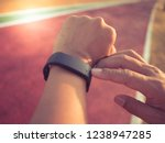 checking on sporting watch for... | Shutterstock . vector #1238947285