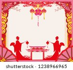 happy chinese new year card.... | Shutterstock . vector #1238966965