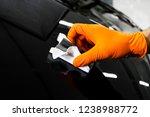 car polish wax worker hands... | Shutterstock . vector #1238988772