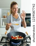 portrait of healthy young woman ...   Shutterstock . vector #1239087742