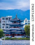 dali   china   oct 2018  the... | Shutterstock . vector #1239113062