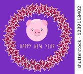 happy new years pig in star... | Shutterstock .eps vector #1239118402