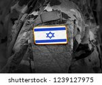 israel flag on soldiers arm ... | Shutterstock . vector #1239127975